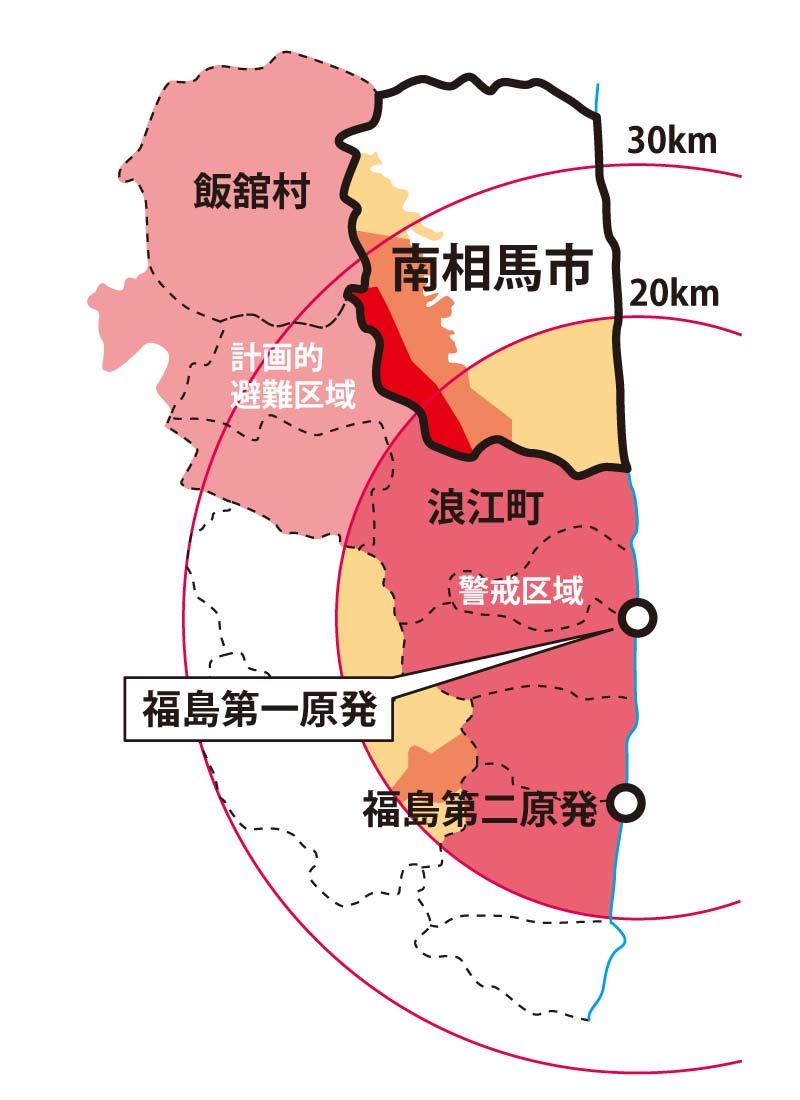 福島原発事故の1年 南相馬 吉田邦博さんの話 2012.3.11[映像 ...